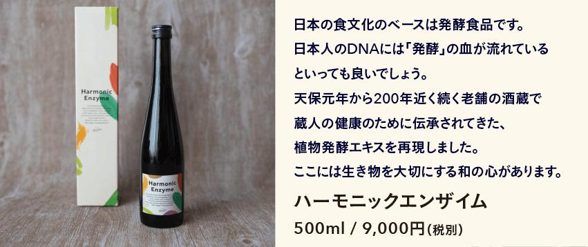 product_photo