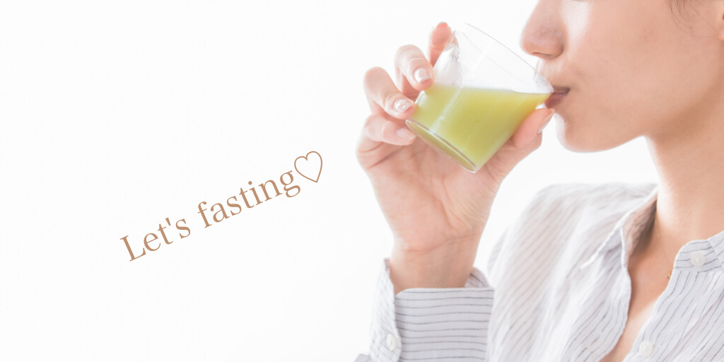 Let's fasting♡