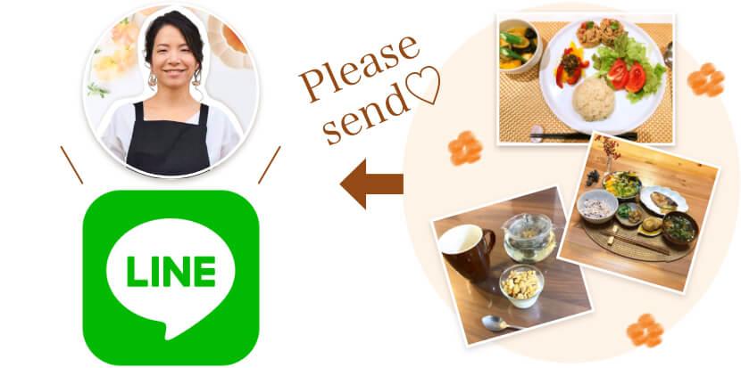 Please send♡